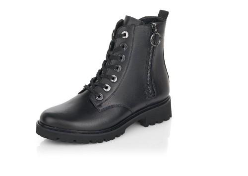 Remonte boots D8671-01
